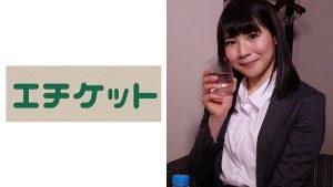 [274ETQT-336] ゆうなちゃん (22歳) えくぼが可愛い不動産仲介業(賃貸)の新入社員