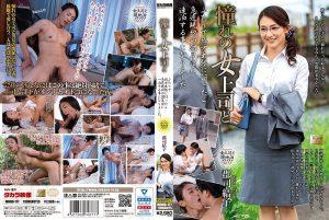[MOND-177] 憧れの女上司と 郡司結子 Female Boss 第一放送 Kunshi Yuuko Daiichi Housou Subordinates / Colleagues