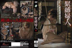 [AKHO-046] 緊縛婦人 赤ほたるいか/妄想族  Saori Hirako  SM 神埼レオナ SM