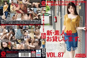 [CHN-180] 新・素人娘、お貸しします。 87 仮名)柏木桃香(エステティシャン)23歳。  美乳 Toy プレステージ Manhattan Kimura