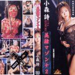 [DWM-02] 隠撮和式便所 まるごと女子校生 2 女子校生  toilet (voyeur) School girls トイレ(盗撮) Jade