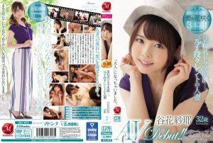 [JUL-073] 某有名ドラマ出演―。元子役タレントの人妻 谷花紗耶32歳 AV Debut!!