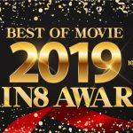 [Kin8tengoku-3184] 金8天国 3184 金髪天國 KIN8 AWARD BEST OF MOVIE 2019 10位~6位発表 / 金髪娘