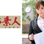 [ORETD-595] さなさん(仮名)