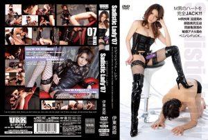 [PST-107] サディスティックレディ 7 Itou Miki Facesitting Cowgirl 100分
