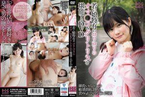 [SEMC-009] 若い娘特有のコリコリのオマ○コ&クリトリスを堪能するDVD ミニ系 SEX MACHINE 素人 Mini Fujii Ringo