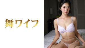 [292MY-273] 安東奈緒 2