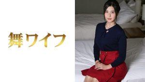 [292MY-280] 持田礼子 2