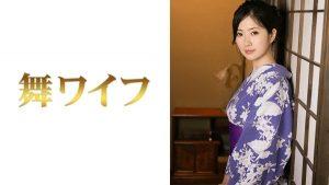 [292MY-318] 堀口夏菜子 4