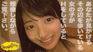 [374SHOW-017] 葵(20)