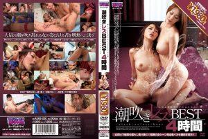 [AUKB-30] Asagiri Akari コスチュームレズビアン Costume Lesbian U&K