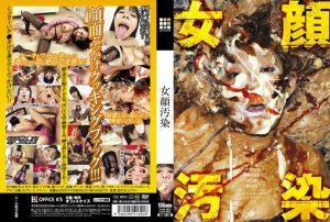 [DOKS-128] 女顔汚染 フェラ・手コキ  Handjob  Azusa Kirihara  Facial Cumshot OFFICE K's(オフィスケイズ)