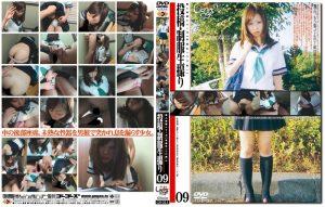 [GS-311] 未成年(二〇四)投稿・制服生撮り 09 Go-go-zu GOS ゴーゴーズ 女子校生 Sailor Suit