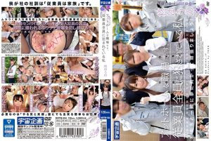 [MDTM-594] アットホームな職場です。従業員全員に犯●れている私 柊ゆうの  4P Creampie Blow Koike.jp 宇宙企画