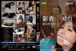 [MO-47] 続・異常性交 還暦母と子 其ノ伍 Neo @ MOM Noriko Takaba  Mature Woman 高齢熟女  Elderly Mature Woman