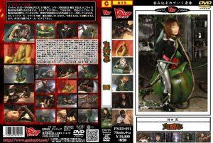 [PMID-091] 丸呑み 第2巻 ギャロップ  Other costumes コスチューム gallop Akane Mochida