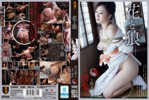 [SSPD-118] 花と狼 川上ゆう【アウトレット】 Pirate  Outlet Pleasure AV outlet SM  Training