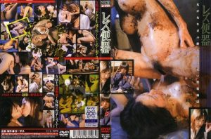 [WA-020] 東京人妻尾行の旅 美しい尻に隠された夫は知らない人妻の秘密 コスモス映像  Nana Ninomiya 長瀬ハワイ 二宮ナナ Cosmos video