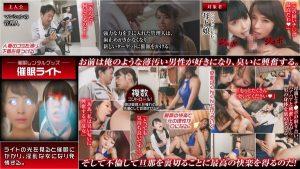 [107HYPN-012] MCマンション 母と娘に●●をかけて連続淫乱化!理性ゼロのエロエロな3P!