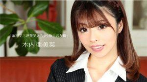 [1Pondo-020820_971] 一本道 020820_971 余裕で三連発できちゃう極上の女優 木内亜美菜