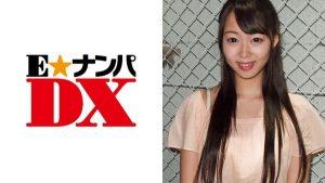 [285ENDX-248] ゆりかさん 21歳 女子大生  【ガチな素人】