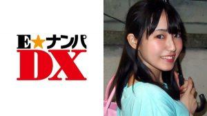 [285ENDX-253] ゆうかさん 21歳 女子大生  【ガチな素人】