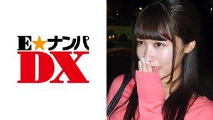 [285ENDX-268] はるかさん 21歳 Fカップ女子大生  【ガチな素人】