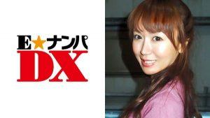 [285ENDX-269] みほのさん 22歳 女子大生  【ガチな素人】
