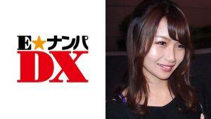 [285ENDX-271] りささん 20歳 Eカップ女子大生  【ガチな素人】