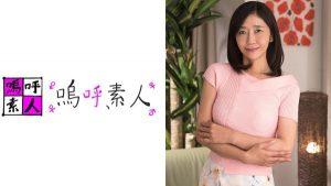 [371AHSHIRO-116] 桃子ママ