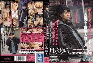 [CAWD-063] ボーイッシュでクールに見えて内面ウブで経験人数1人 イッたことなくて彼氏も出来なくて一周回ってAVデビュー! 月永ゆら デビュー作品 Tsukinaga Yura Squirting Beautiful Girl kawaii