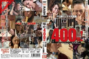 [GS-23] 泥酔痴漢 05 素人 Amateur GOS 泥酔 GOS