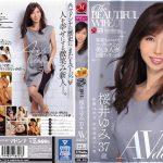[JUL-119] The BEAUTIFUL WIFE 01 桜井ゆみ 37歳 AV debut!! 豆沢豆太郎 Slender Mature Woman Married Woman デジモ