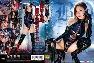 [MXGS-653] 横山美雪×ボンテージQUEEN  Humiliation SM  Bondage  Ebisu Muscats 女優