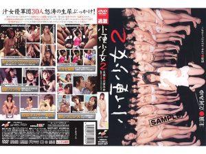 [NHDT-087] 小便少女 2   Planning  Miyu Tachikawa natural high 立河みゆ