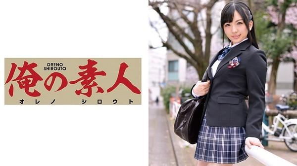 [ORETD-534] すずちゃん
