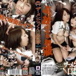 [STM-035] ザーメンごっくん口姦監獄 VOL.4 Blow / Handjob   Humiliation  Gangbang / Humiliation  Deep Throating