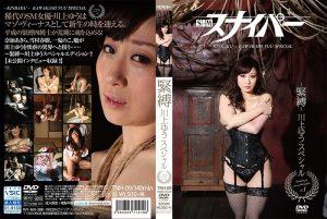 [TNH-09] ~緊縛~ 川上ゆうスペシャル Ocean books S & M Sniper 調教 Haruki Yukimura 辱め