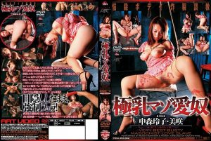 [ADV-R0459] 極乳マゾ愛奴 Art video  Big Tits  SM Reiko Nakamori  Misaki
