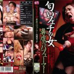 [CMK-011] 匂いフェチの女 鼻虐のパフューマー SM SM Yurika Shirakawa  Spanking and whipping Yuta Shinonome
