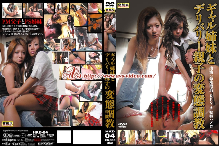 [HKD-04] 親友のお母さんと中出しSEXをしちゃったんです。 山咲百合子 高橋宏彰 聖  Married Woman / Mature Woman Ruby Hiroaki Takahashi