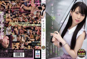 [MISM-152] イラマなでしこ Emmusume Lab イラマチオ  Deep Throating  Humiliation Blow