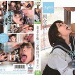 [SDAB-123] おじさんと体液交換 接吻、舐めあい、唾飲みせっくす 朝倉ゆい Beautiful Girl セーラー服 キス・接吻 Kiss Asakura Yui