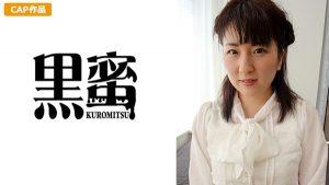 [398CON-003] めぐ(35) 中出し熟女