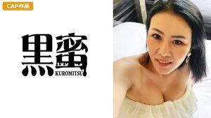 [398CON-033] 岡山さん 中出し熟女
