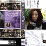 [AKHO-016] 愛人の躾 5 川上ゆう  Other SM 女優 川上ゆう Kawakami Yuu Red Firefly Squid / Mousouzoku