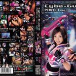[ATAD-063] Cybe-Guard PERFECT ver. 滝沢麻美 亜紗美 School Girls 辱め  Other School Girls その他女子校生 Attackers