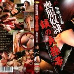 [CMC-043] 喪服奴隷 鎖の貞操帯 Collect Married Woman / Mature Woman  Mourning 人妻・熟女 NozomiSaki Emma