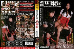 [DSMJ-009] M男飼育W調教 8 SM BS Mako Hanazawa 3P・4P  Footjob