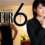 [Heyzo-2100] アフター6~敏感ボディを味わい尽くす~ – 加藤えま
